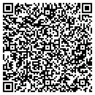 QR-код с контактной информацией организации КАЛУГИН С.С. ИП