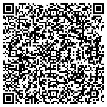 QR-код с контактной информацией организации ВИАЛ-ДЕЛЬТА ООО