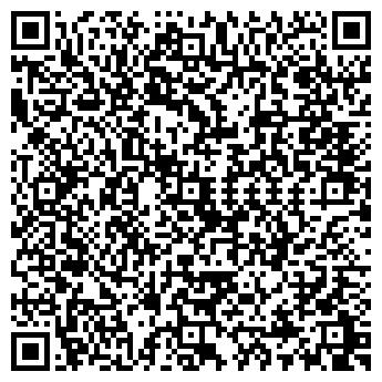 QR-код с контактной информацией организации ДЕНТА - ОПТИМ ООО