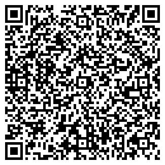 QR-код с контактной информацией организации МОСТ СТОМАТОЛОГИЧЕСКИЙ САЛОН