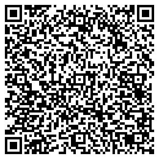 QR-код с контактной информацией организации МРЭО УГИБДД