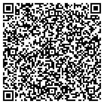 QR-код с контактной информацией организации ОГИБДД ПРОЛЕТАРСКОГО РАЙОНА