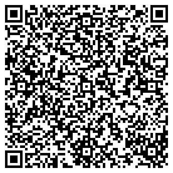 QR-код с контактной информацией организации ОГИБДД СОВЕТСКОГО РАЙОНА