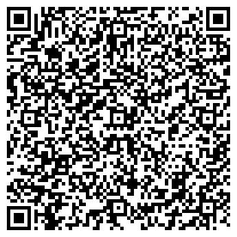 QR-код с контактной информацией организации ОТДЕЛЬНЫЙ БАТАЛЬОН ДПС ГИБДДИ