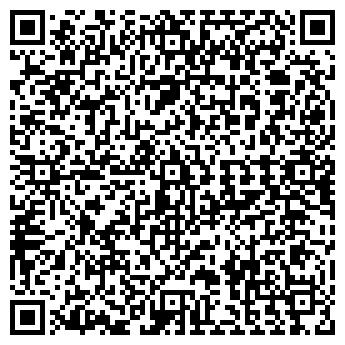 QR-код с контактной информацией организации ООО АГРОПРОМРЕЗЕРВ, ТД