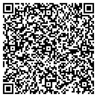 QR-код с контактной информацией организации ЗАО АЛЬЯНС ПЛЮС