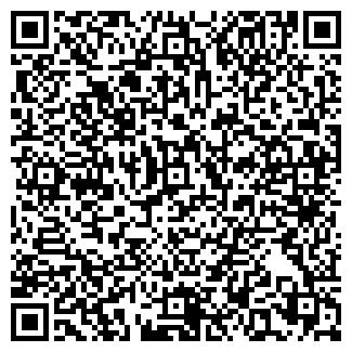 QR-код с контактной информацией организации ООО ГЕНЕЗИС ПЛЮС