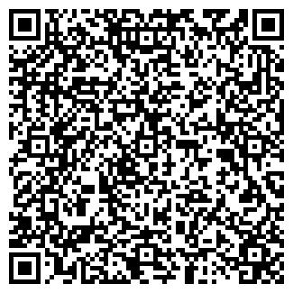 QR-код с контактной информацией организации ООО ГРИНДА
