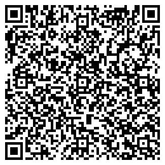 QR-код с контактной информацией организации ООО ИНТЕРКОМ ПЛЮС