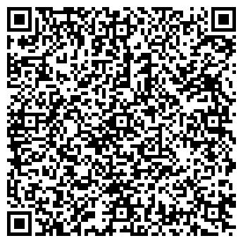 QR-код с контактной информацией организации ИНТЕР, ТОРГОВЫЙ КОМПЛЕКС