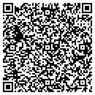 QR-код с контактной информацией организации ООО ПЕРЕКОПСКИЙ, ТД