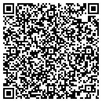 QR-код с контактной информацией организации ООО РАДУГА