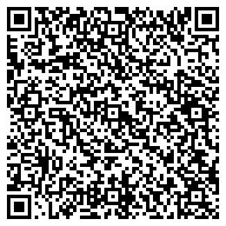 QR-код с контактной информацией организации ООО СЕВДА, МАГАЗИН