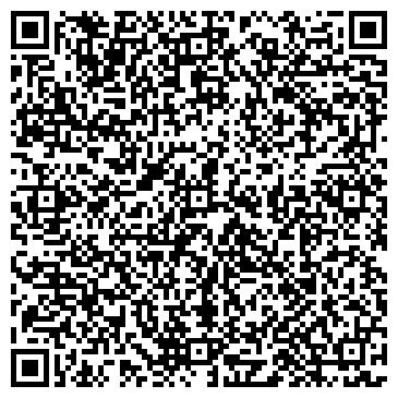 QR-код с контактной информацией организации ООО ХОЗЯЮШКА, УНИВЕРСАЛЬНЫЙ МАГАЗИН