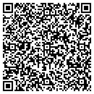 QR-код с контактной информацией организации ООО ШТРИФ, ФИРМА