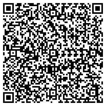 QR-код с контактной информацией организации ДАРЫ ЗЕМЛИ, МАГАЗИН