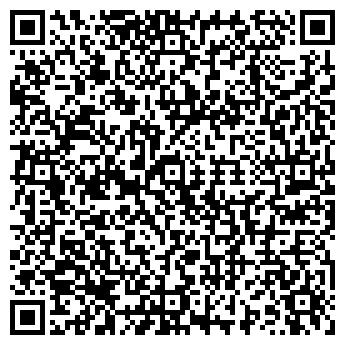 QR-код с контактной информацией организации ДАРЫ ПРИРОДЫ, МАГАЗИН, ООО