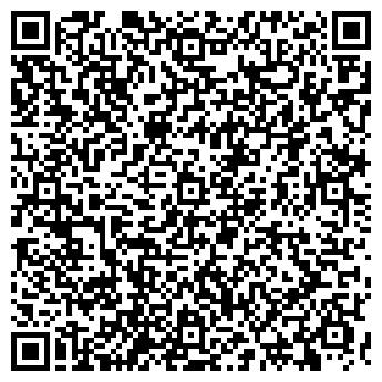 QR-код с контактной информацией организации ТОГЖАН ФИРМА ТОО