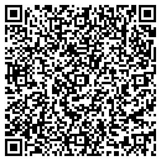 QR-код с контактной информацией организации ООО ДОМ ТОРГОВЛИ
