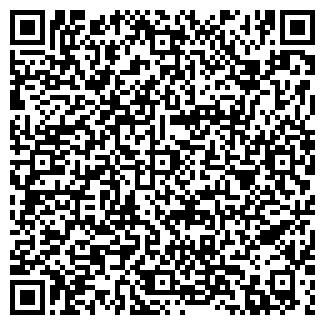 QR-код с контактной информацией организации ТОНУС ТОО