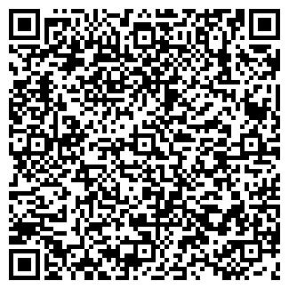 QR-код с контактной информацией организации ООО МАГАЗИН 209