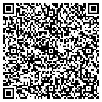 QR-код с контактной информацией организации МУРАТ, МАГАЗИН