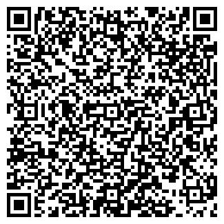 QR-код с контактной информацией организации ООО ЭЛЕН, МАГАЗИН