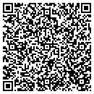QR-код с контактной информацией организации ЛИХМАК ООО