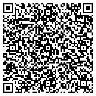 QR-код с контактной информацией организации ШЕПТА ТД