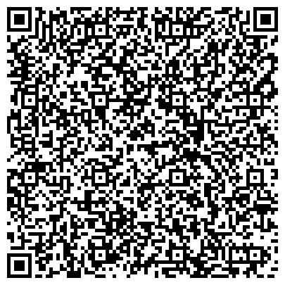 QR-код с контактной информацией организации ТРАНСПОРТНОЕ СТРАХОВОЕ ОБЩЕСТВО ЗАО ЗАПАДНО-КАЗАХСТАНСКИЙ ФИЛИАЛ