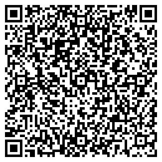 QR-код с контактной информацией организации ЧП ГРИБОВ С. В.