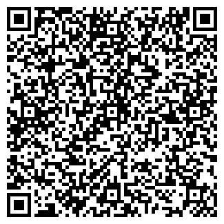 QR-код с контактной информацией организации ЛЛК КОМПАНИЯ ООО