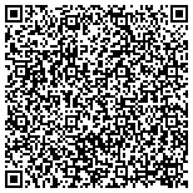 QR-код с контактной информацией организации РЫБОВОД ПРОИЗВОДСТВЕННАЯ РЫБОВОДНО-МЕЛИОРАТИВНАЯ СТАНЦИЯ