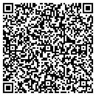 QR-код с контактной информацией организации ООО «СоюзТулаРыба»