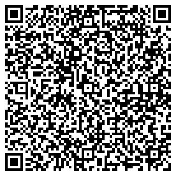 QR-код с контактной информацией организации ОАО ХОМЯКОВСКИЙ ХЛАДОКОМБИНАТ