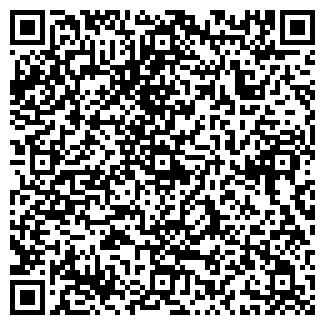 QR-код с контактной информацией организации № 55 ОВОЩНОЙ МАГАЗИН
