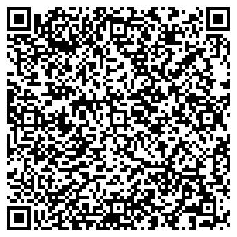 QR-код с контактной информацией организации ТЭУЕКЕЛ ТОО