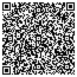 QR-код с контактной информацией организации КОНДИТЕРГРАД