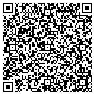 QR-код с контактной информацией организации КАРАМЕЛЬКА ООО