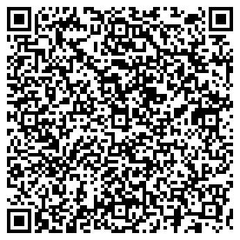 QR-код с контактной информацией организации У ИВАНА КАФЕ-БАР