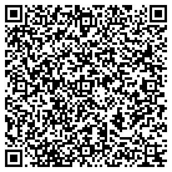 QR-код с контактной информацией организации ПАРАМОНОВ А. Ю.