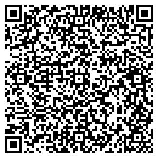 QR-код с контактной информацией организации ПЭПСИ КОМПАНИЯ