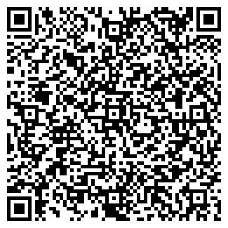 QR-код с контактной информацией организации БОГУЧАРОВСКИЕ САДЫ