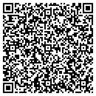 QR-код с контактной информацией организации ДЕПСОНА ЗАО