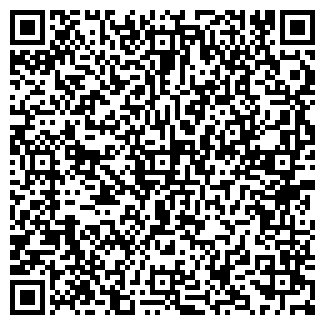 QR-код с контактной информацией организации ПРОДКОМБИНАТ