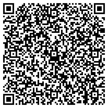 QR-код с контактной информацией организации У КАМИНА КАФЕ-БАР