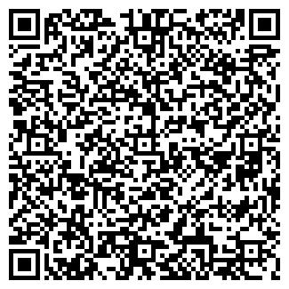 QR-код с контактной информацией организации ООО СПИРТОФФ-ПРОДУКТ