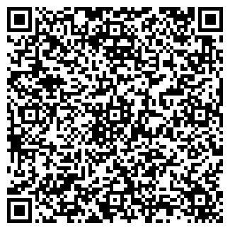 QR-код с контактной информацией организации ООО ГЛОБАЛ-НОТЭС