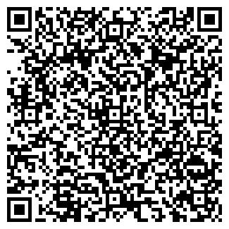 QR-код с контактной информацией организации ТУЛАСПИРТПРОМ ООО