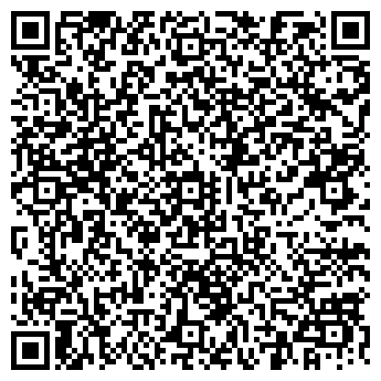 QR-код с контактной информацией организации УМА ТОРГОВЫЙ ДОМ